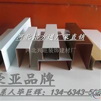 鋁方通規格齊全 廠家生產