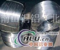 焊条铝线铆钉铝线定做铝线