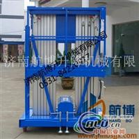 专业生产移动式铝合金升降平台