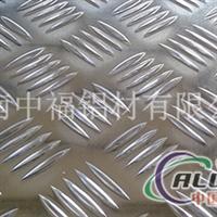 河北五条筋花纹铝板防滑铝板厂家