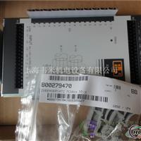 贝加莱X67模块X67DV1311.L08