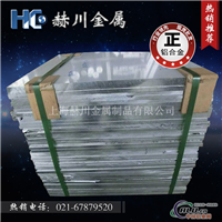 5052O铝板(防锈铝合金板价格)