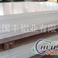 A5056拉伸铝板