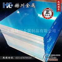 LY12T3硬铝密度(铝板密度多少?)