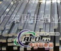 5052环保铝杆厂家