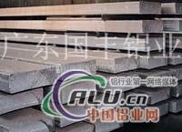 5056铝排、国标特硬铝排