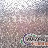 A5556桔皮纹压花铝板