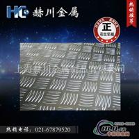 2024T3铝板质量,2024T3铝板成分