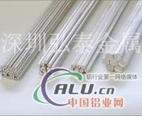 7075拉花铝棒生产厂家
