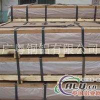 5052拉丝铝板价格厂家