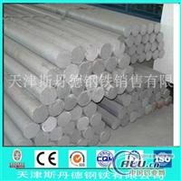 现货6061铝棒生产厂家