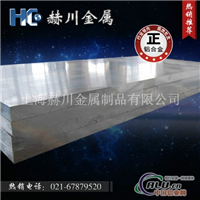 LY12O热处理铝板(价格)