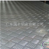 花纹铝板5056铝板