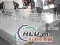 5056耐冲压铝板