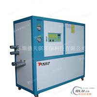 冷冻机,氧化冷水机,铝氧化冷冻机