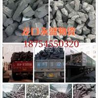 鋁電解陽極碳塊批發處理