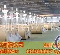 辽宁哪里有橘皮铝卷生产厂家?