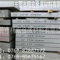 6063铝合金 批发6063铝合金板