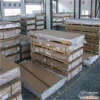 6060中厚铝板热处理6060铝型材
