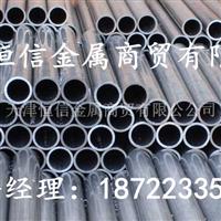 6061空心铝管现货6061铝合金管