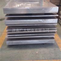 6061 T6铝板