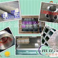 6063鋁管銷售5083擠壓鋁管