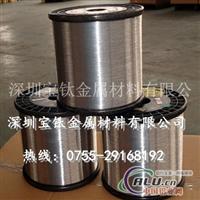 6061铝线,5052合金铝带,7075铝板