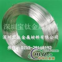 进口铝线,日本住友5056铝线销售