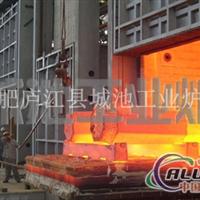 台车燃气炉