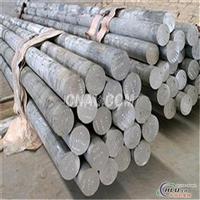美国铝棒2024铝棒厂家2024铝棒