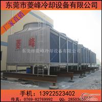 500吨横流玻璃钢冷却塔厂家定制