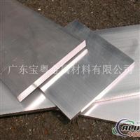 批发西南5052铝板,铝合金板