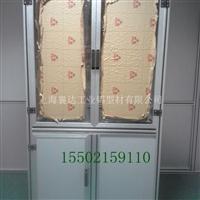 工业铝型材6063型材