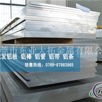 7075航空铝板铝板厂家