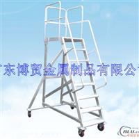 铝合金定制梯、消防梯、绝缘梯