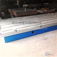鑄鐵鉚焊平臺平板
