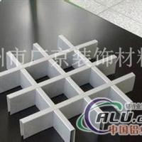 铝格栅吊顶装饰天花 木纹条形铝格栅厂家