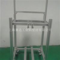铝型材成品框架