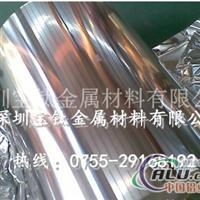 镜面铝箔,拉丝铝箔,8011进口铝箔