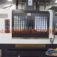 VM850立式數控銑床報價