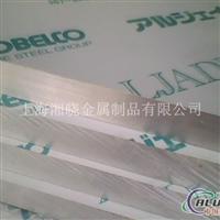 7050T6铝板价格