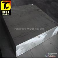 进口6181铝合金管价格