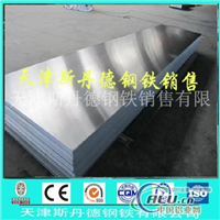 铝镁合金板价格&