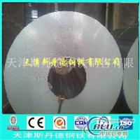 3003铝皮多少钱一公斤