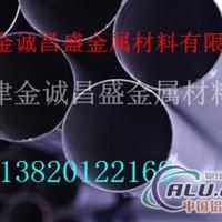 经营6063铝管6061厚壁铝管