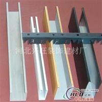 木纹铝方通供应价格 铝方通