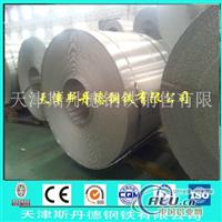 3003保温铝板生产厂家