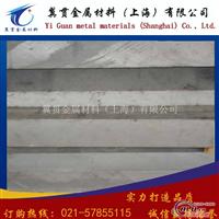 西南铝7050铝棒耐磨性能