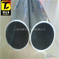 进口7055铝合金管材