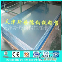 1050管道保温铝板价格